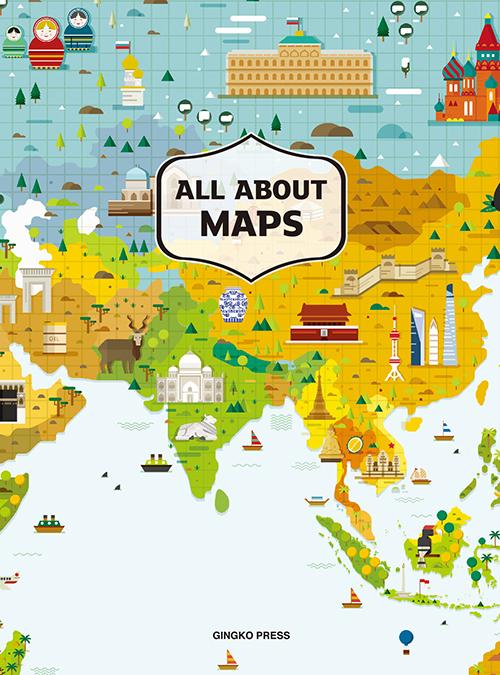 All About Maps By Sandu Publishing