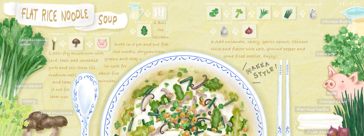Tdac hakka style flat rice noodle soup