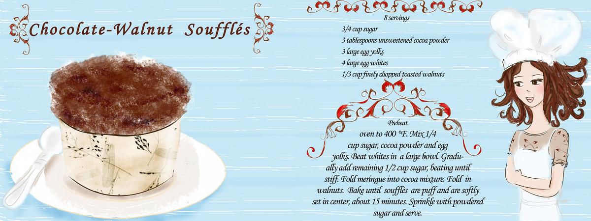 Sozer souffle 300