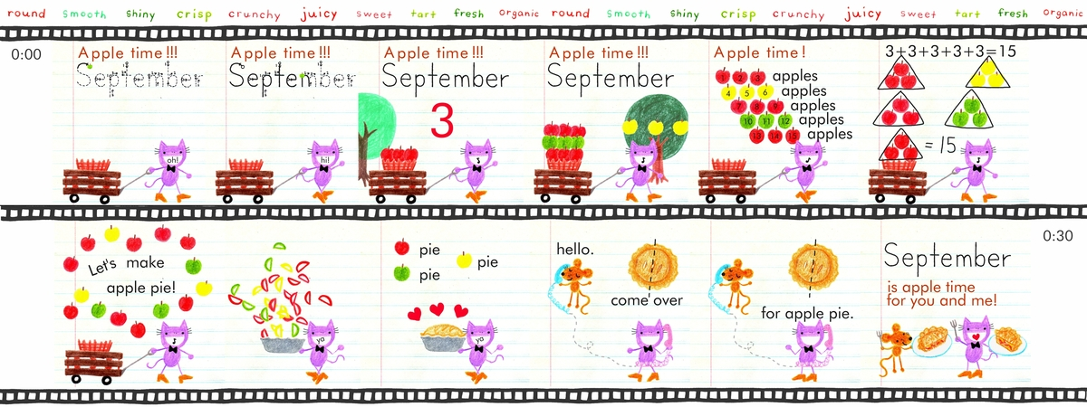 Lena umezawa september is apple time tdac