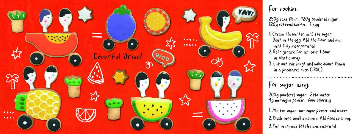 Fruitcars