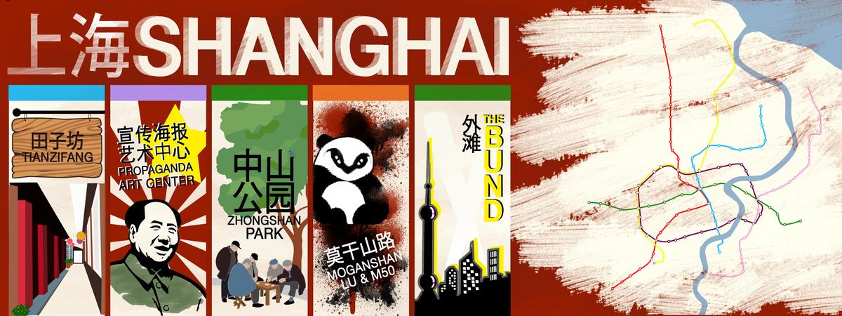 Shanghai version3
