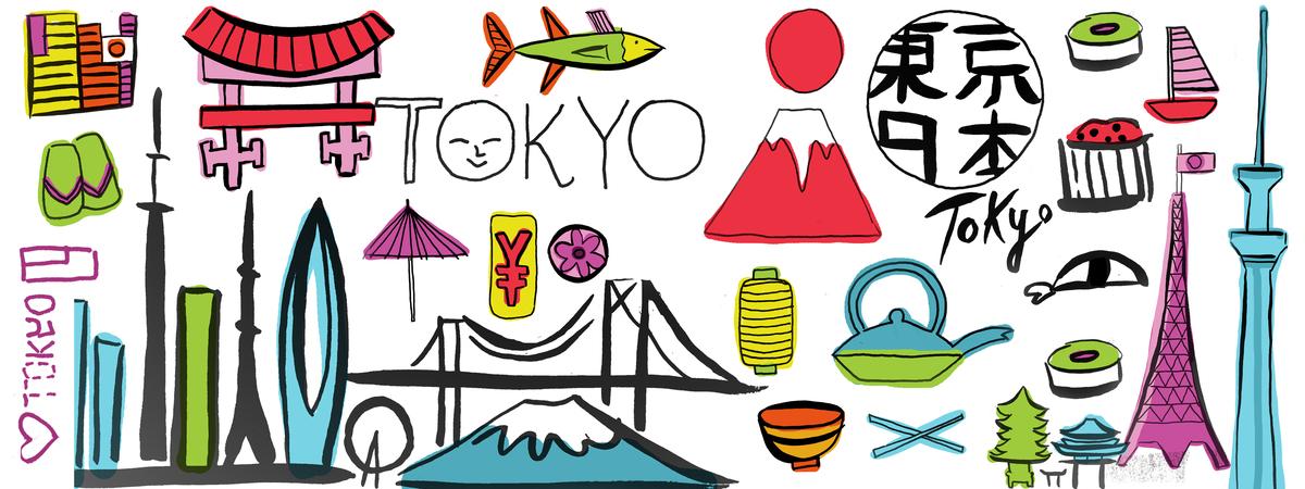 Tokyo tdtt2