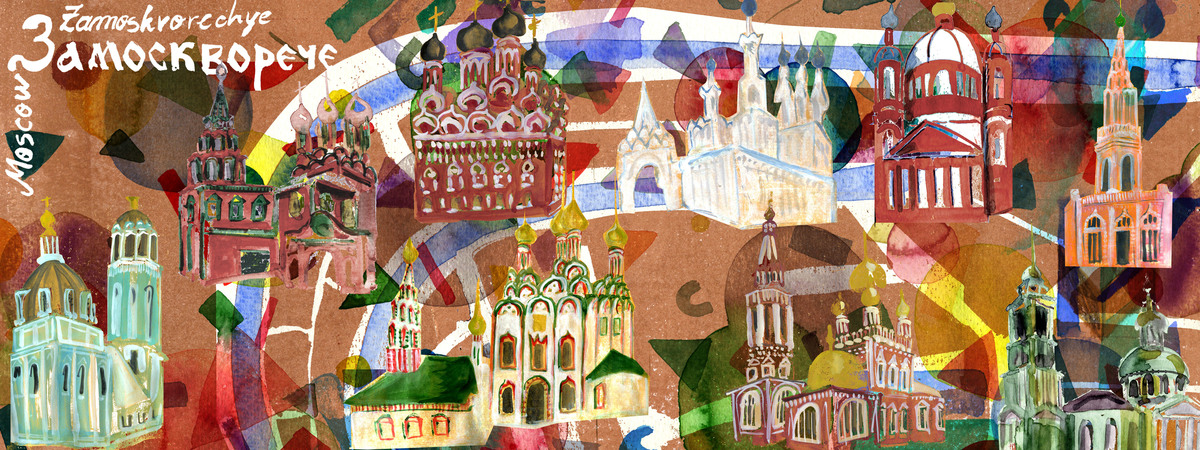 Moscow zamoskvorechye1