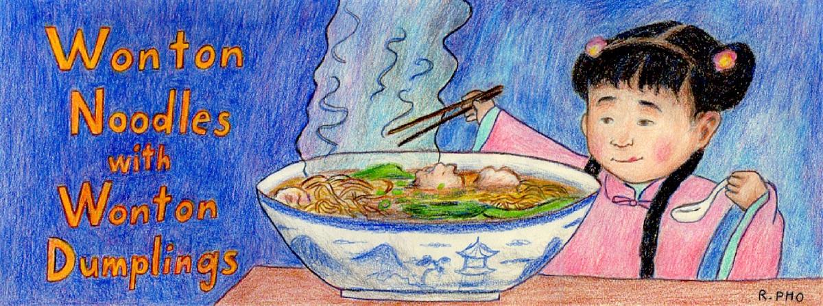 Wonton noodles with wonton dumplings