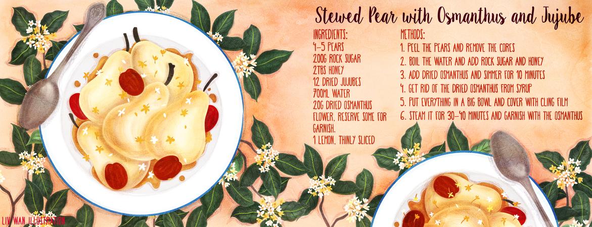 Tdac stewed pear