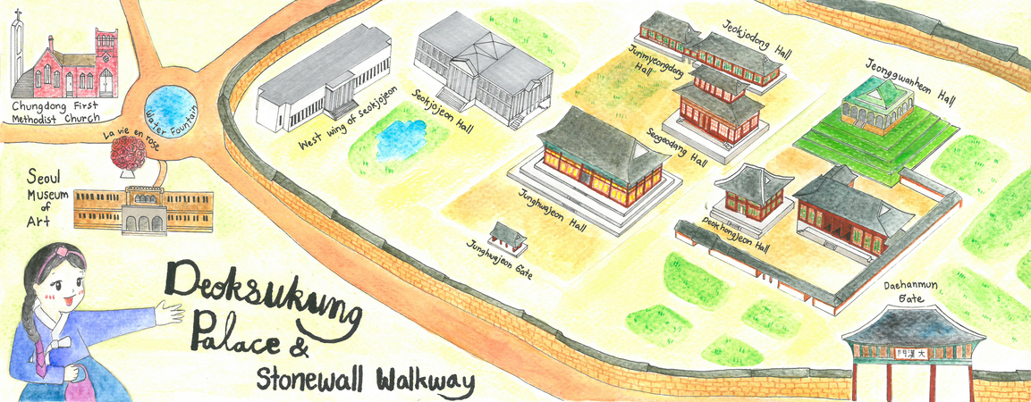 Deoksukung palace stonewall walkway