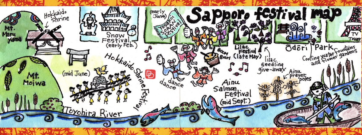 Festival Map of Sapporo Japan by Deborah Davidson They Draw Travel