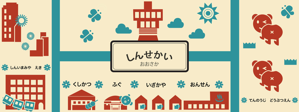 Shinsekai map