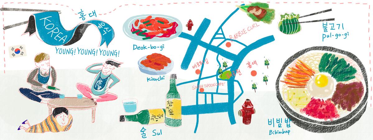 Korea drink foods.jpg