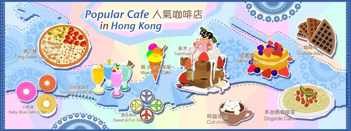Shirleywong map02.jpg