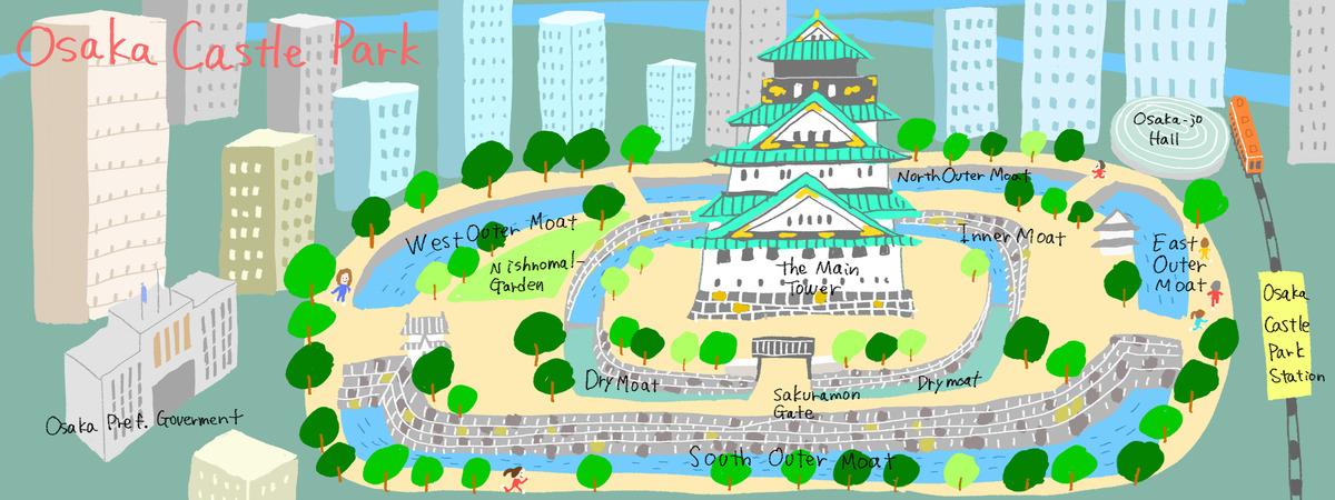 Osaka Castle Park by Tomoko Kataoka They Draw Travel